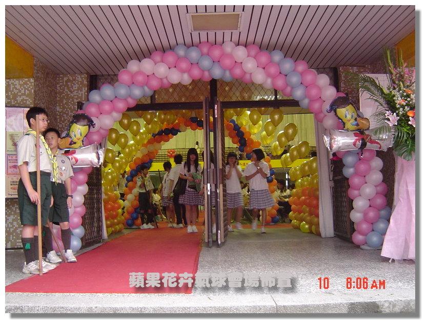 苹果花卉气球(婚礼布置)会场布置-毕业布置